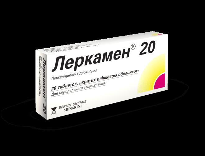 Ціна на ЛЕРКАМЕН<sup>®</sup> 20